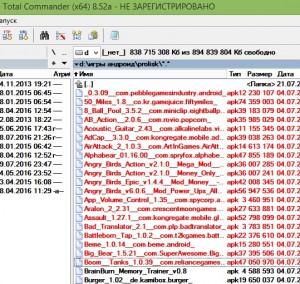 Пакетное переименование файлов в totalcommander