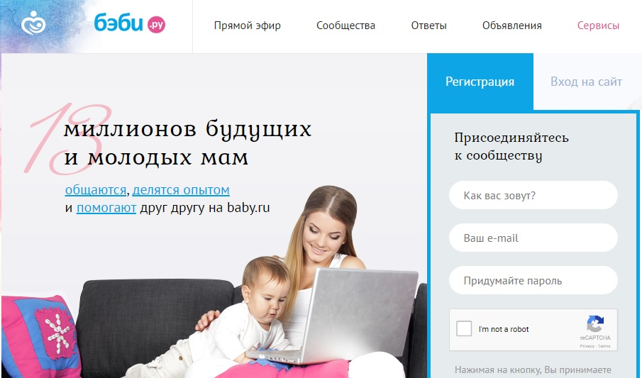 Женский сайт для рекламы опционов