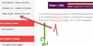 Как вывести дату через pdoPage modx revolution