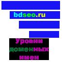 mini_dom_level