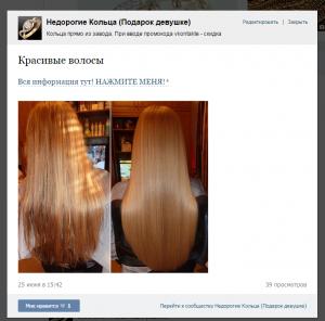 Ссылка и картинка для рекламы