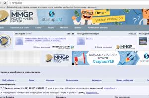 Форум с оплатой - mmgp.ru