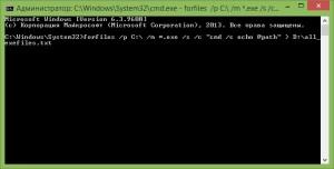 Forfiles. Запись в файл выполненного скрипта