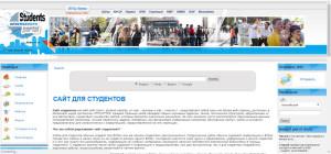 Пример сайта студентов для рекламы r-money заработок