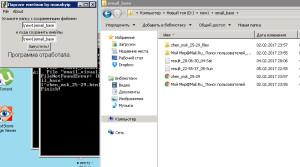 Софт для сбора емейлов с визуальным интерфейсом скачать