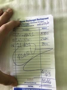 Фото чеков еды на Шри Ланке