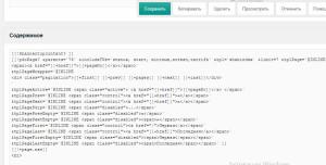 Как вывести страницы на modx pdopage