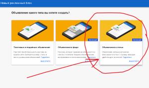 Инструкция как получить рекламный код от гугл адсенсе
