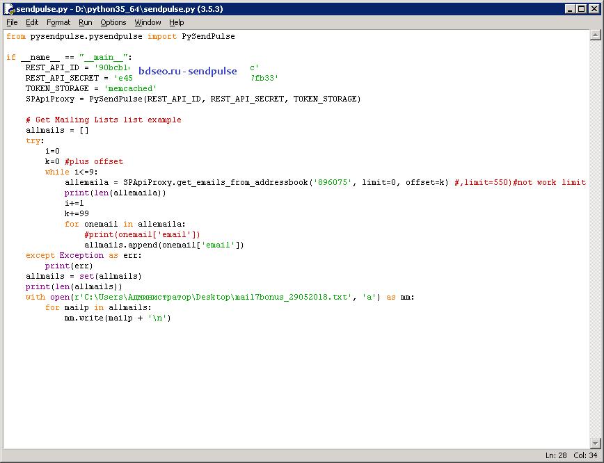 Sendpulse как выгрузить все мейлы со своей базы