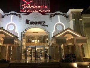 Xperience Sea Breeze вход в отель
