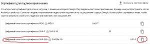 Как убрать url в twa pwa приложении гугл для андроид