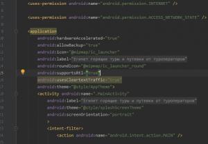 Как решить проблему белого экрана в приложениях webview на android