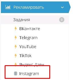 Отзыв о соцпаблик автонакрутка подписчиков инстаграм